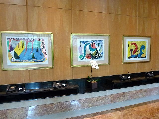 David Hockney - untitled/'pushing'