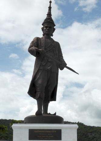 King Narai the Great