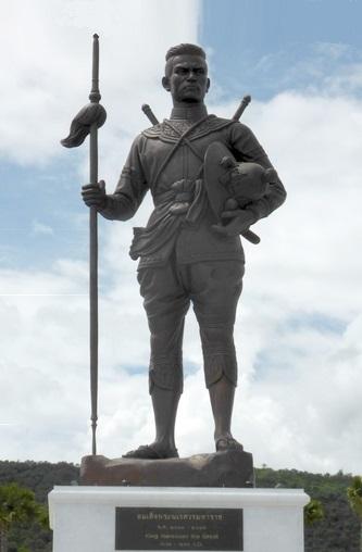 King Naresuan the Great