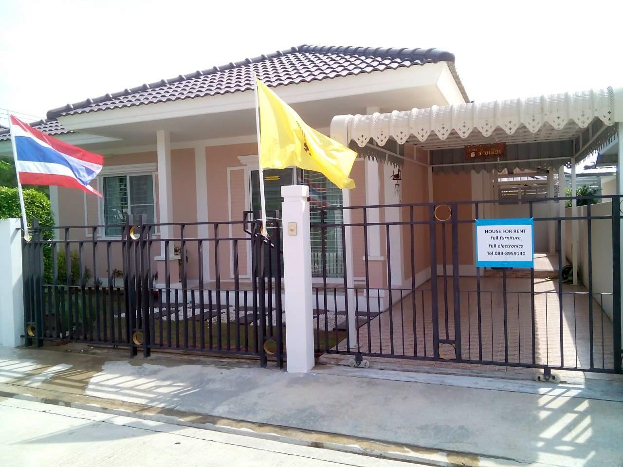 The Changpuak Project, House No.: 1