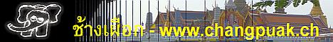www.changpuak.ch
